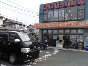 20090822オグショー入庫.JPG