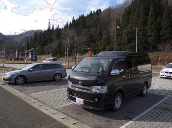 20091128-29-米沢-10.jpg