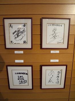 20091128-29-米沢-3.jpg