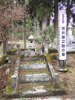 20091128-29-米沢-河井継之助墓所.jpg