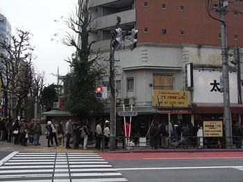 三ツ矢堂製麺所03向かいのラーメン行列.JPG